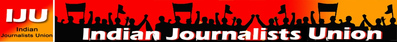 IJU- Indian Journalists Union